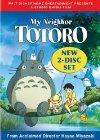 My Neighbor Totoro dvd cover