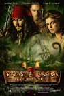 Pirates of the Caribbean: Dead Man's Chest dvd cover