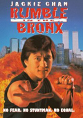 Rumble in the Bronx dvd cover