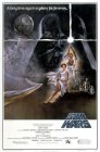 Star Wars IV: A New Hope dvd cover