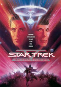 Star Trek V: The Final Frontier dvd cover