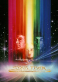 Star Trek: The Motion Picture dvd cover