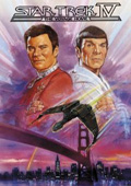 Star Trek IV: The Voyage Home dvd cover