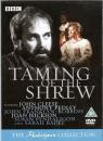 The Taming of the Shrew (1980) dvd cover