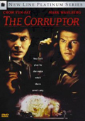 The Corruptor dvd cover