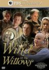 The Wind in the Willows dvd cover