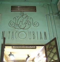 entryway, Yacoubian Building in Cairo