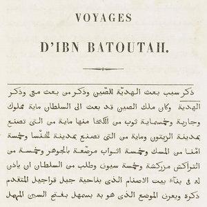Ibn Battuta manuscript page