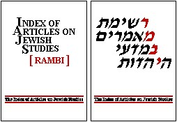 logo of RAMBI database