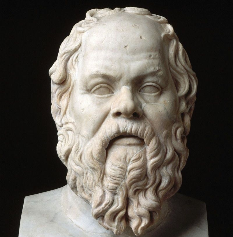 image of bust of Socrates