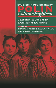 Cover of volume 18 of Polin