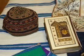 Jewish Heritage Collection Image