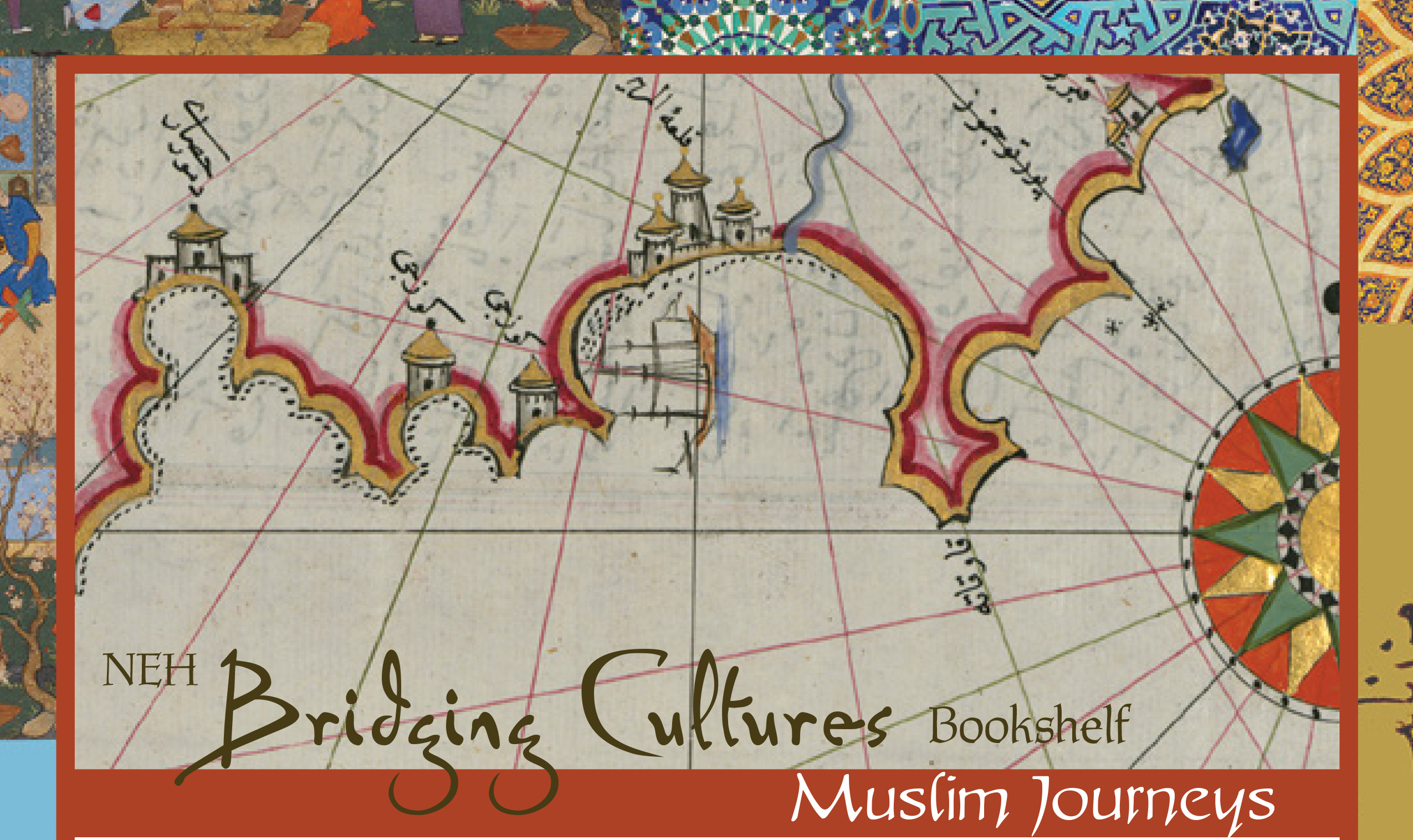 Muslim Journeys Display Sign