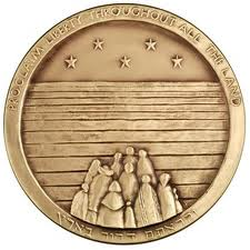 Medal Side Two