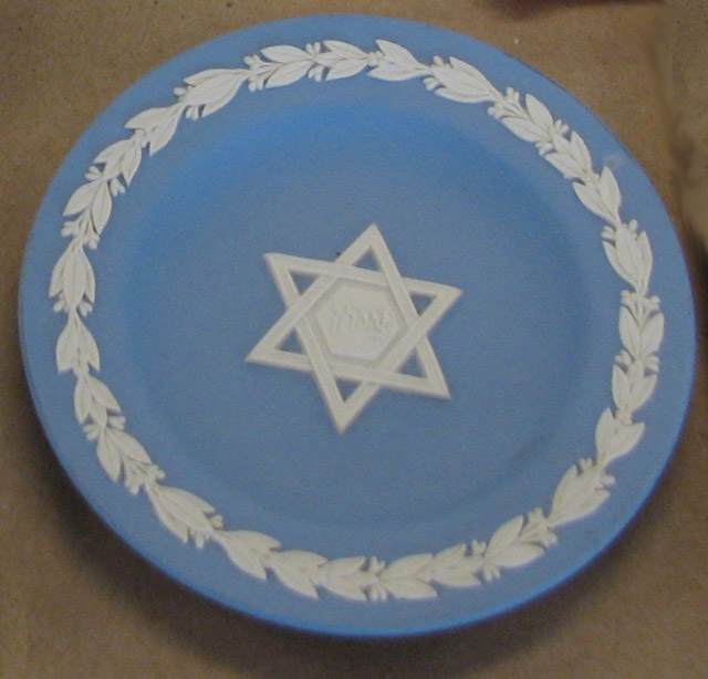 Wedgwood Plate with Star of David