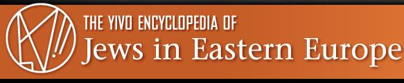 YIVO Encyclopedia of Jews in Eastern Europe Logo