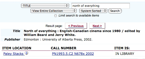 search screen in the library catalog