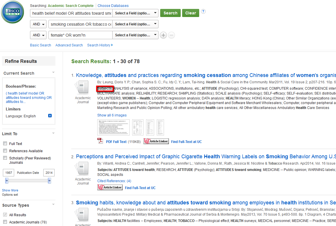 HPE Search Results