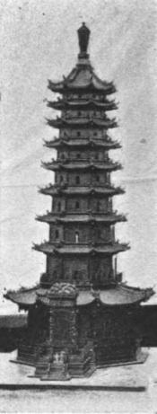 Kav pagoda