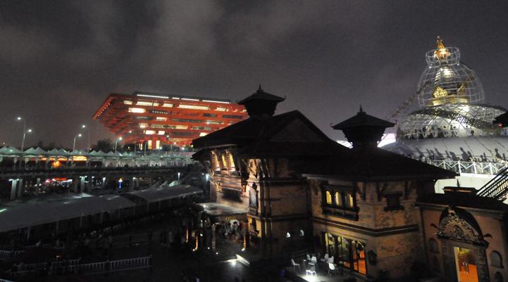 China pavilion at night time.
