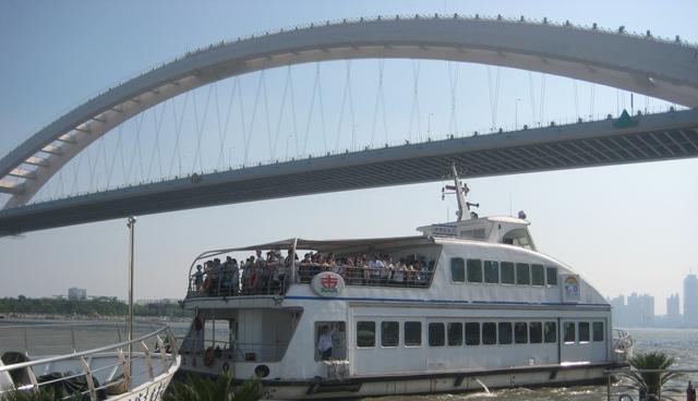Expo ferry to cross the Huangpu river.
