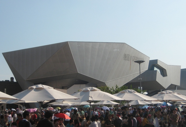 The German Pavilion at Expo 2010.