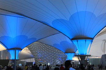 Night view inside Expo.