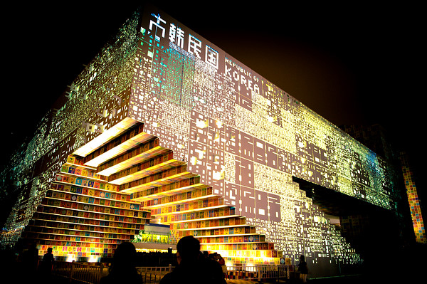 The Korean Pavilion at the Expo 2010
