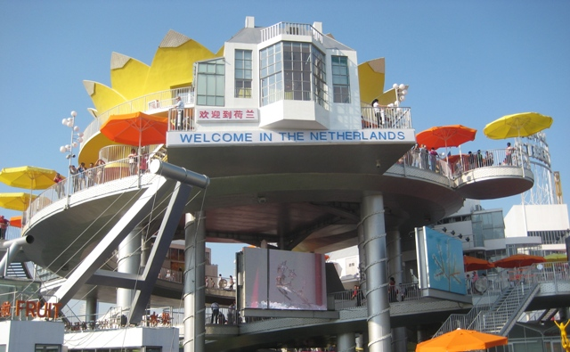The Netherlands Pavilion at the Expo 2010.