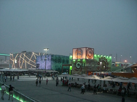 Exterior view of Expo grounds at night.