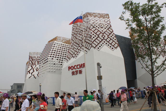 The Russian Pavilion at Expo 2010.