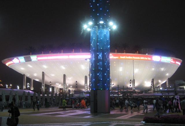 The Saudi Arabian Pavilion at Expo 2010.