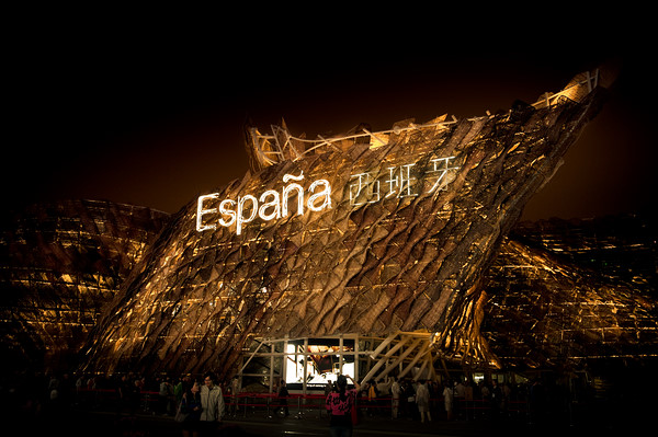 The Spanish Pavilion at the Expo 2010.