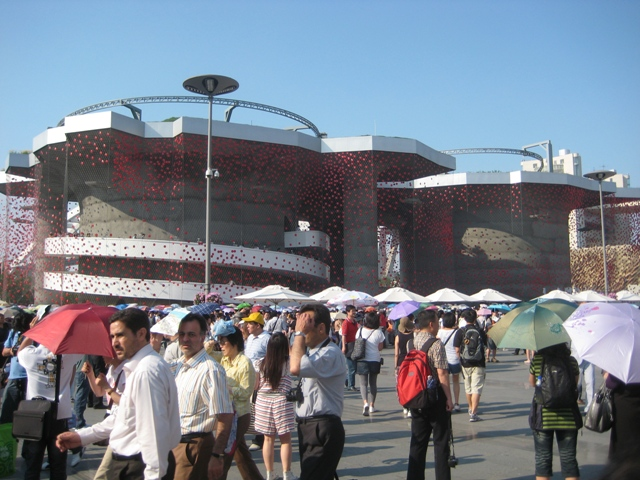 The Swiss Pavilion at Expo 2010.