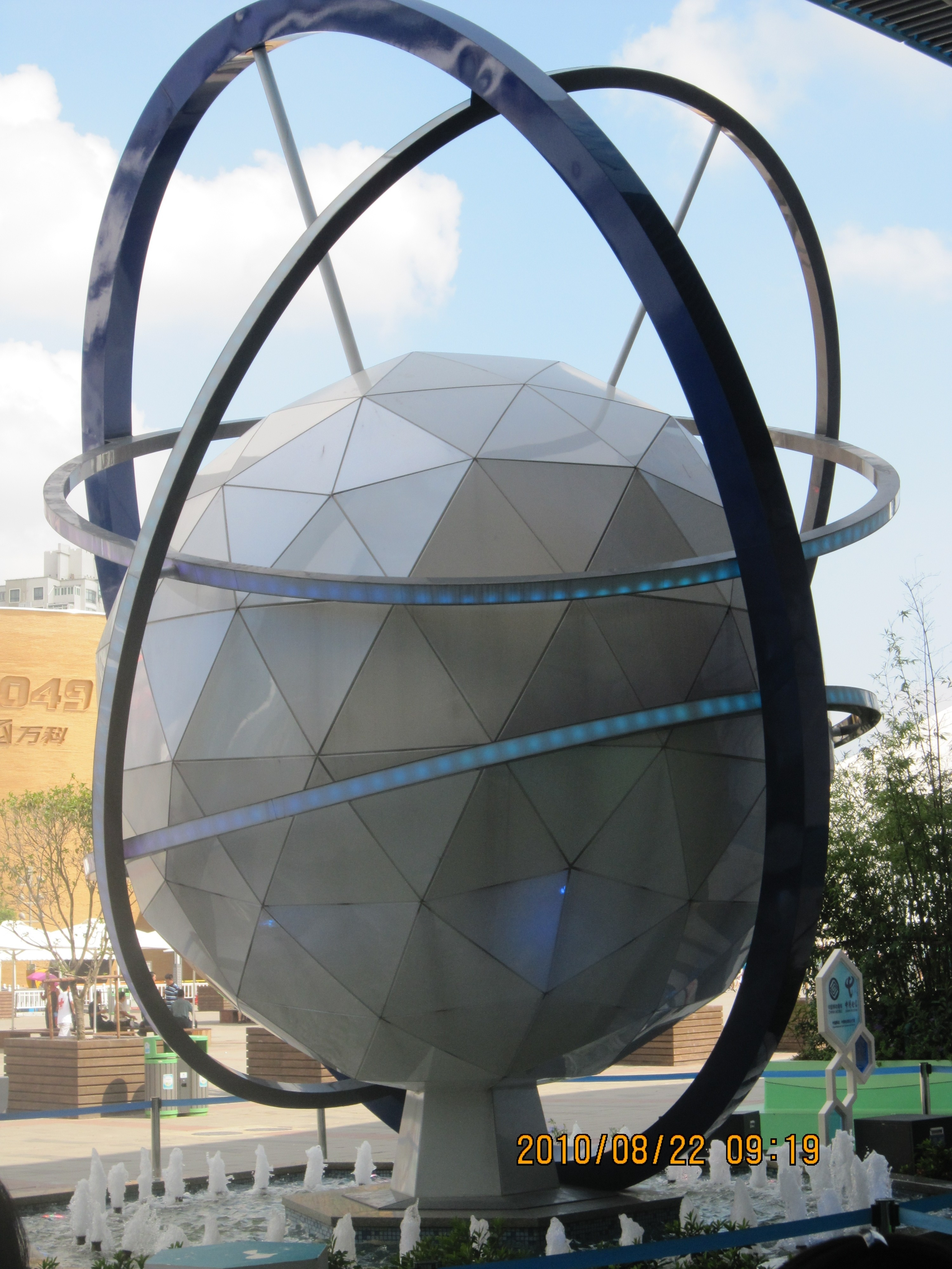 Sculpture in front of the science and technology pavilion.