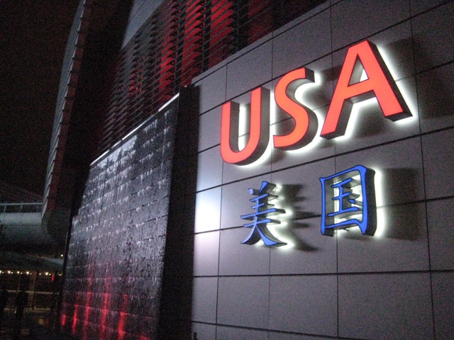The USA Pavilion at Expo 2010.