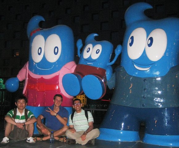 GW students with Haibao, the Expo mascot.