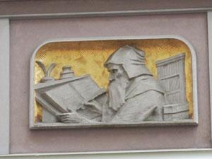 Blegen Library