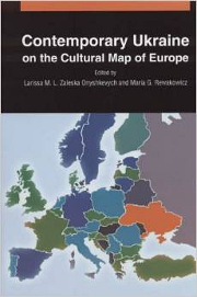 Ukraine on the Cultural Map of Europe