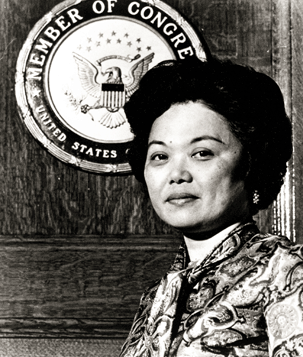 Congresswoman Patsy Mink from google image