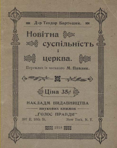 Cover of pamphlet from the collection