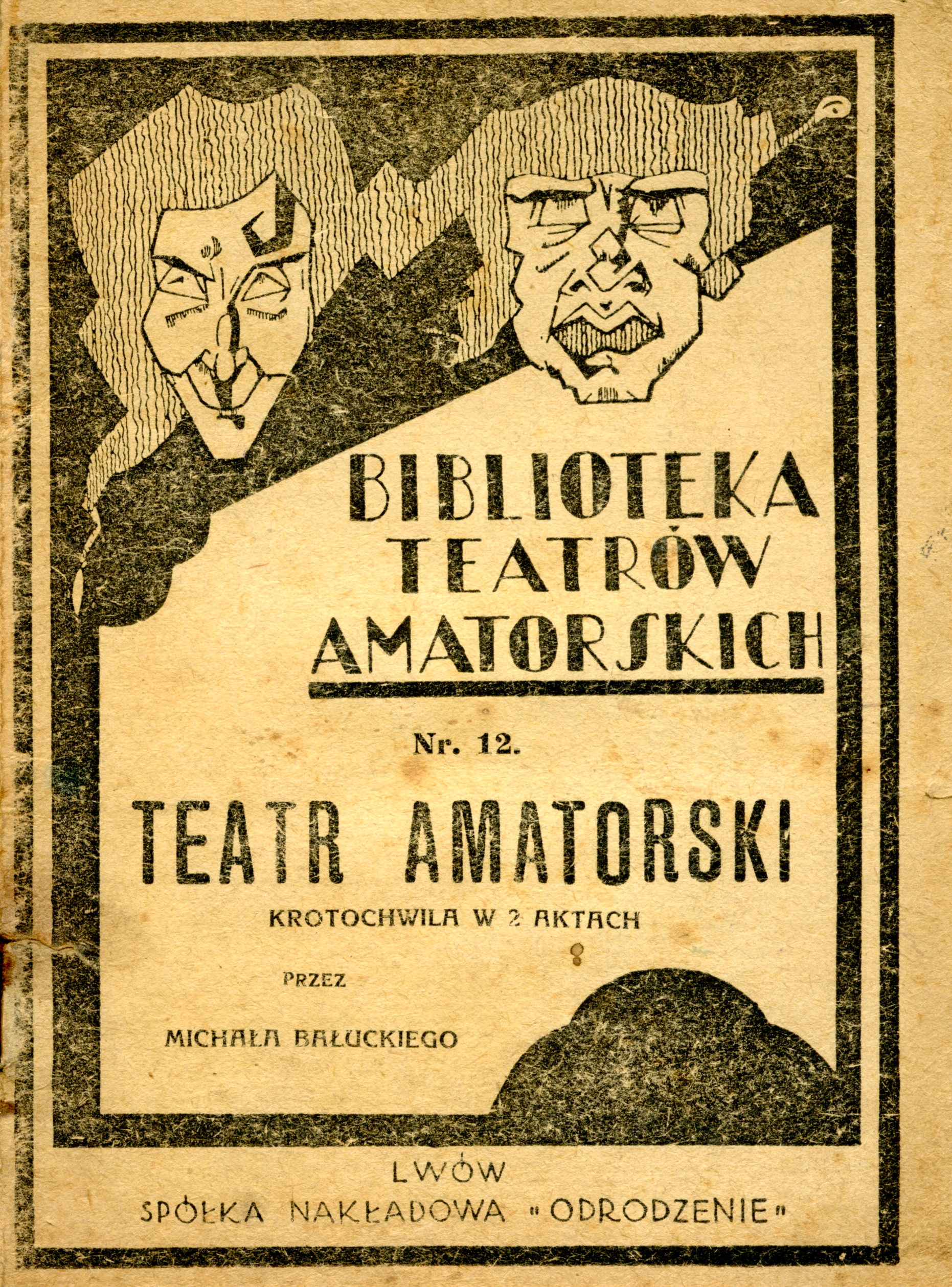 Cover of pamphlet from collection