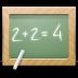 Image of a blackboard