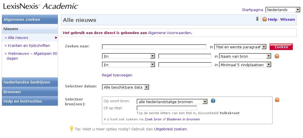 Alle Nieuws interface van LexisNexis Academic