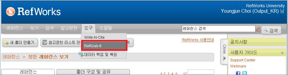 Go to 'Tools' menu and click 'RefGrab-it'