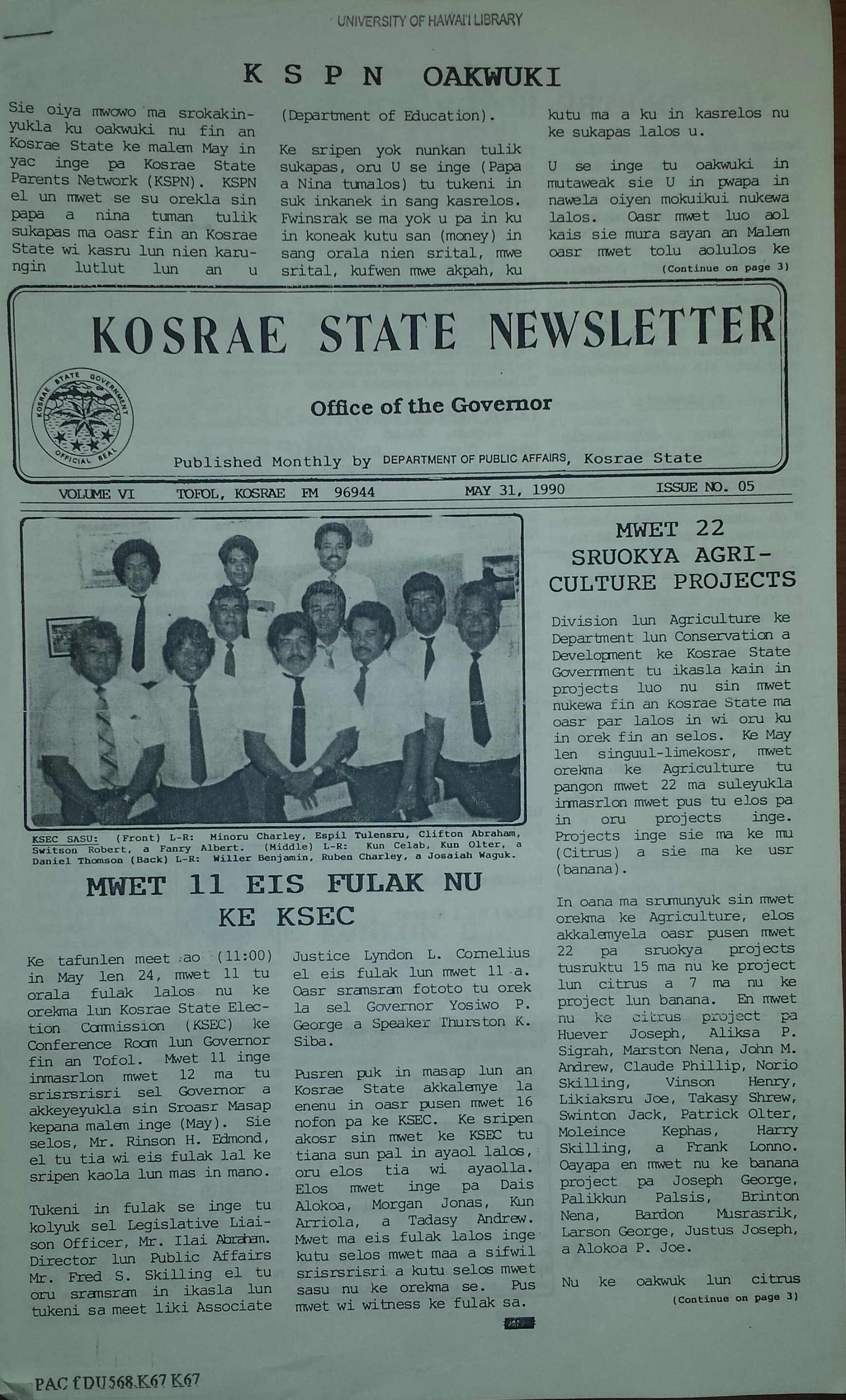 Scan of the 'Kosrae State Newsletter'