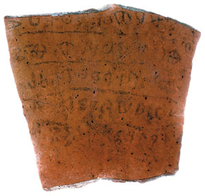 Photo of Qeiyafa Ostracon, discovered at Khirbet Qeiyafa in 2008