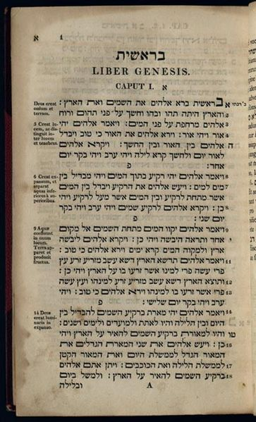 Example page from the firs Hebrew Bible published in the U.S.