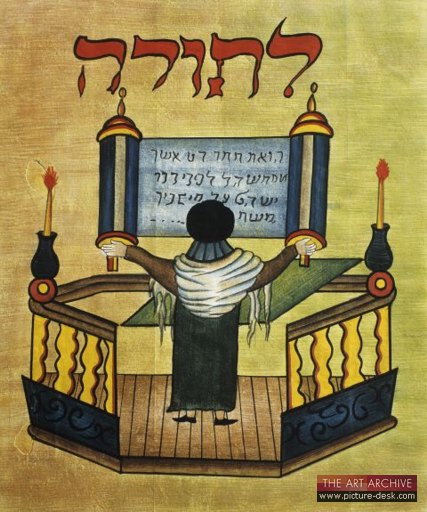 Painting of Rabbi Reading Torah from the 17th century
