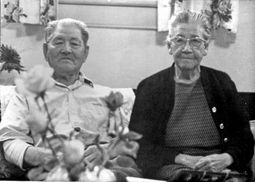 Sam and Teru Kurita, Japanese immigrants to El Paso